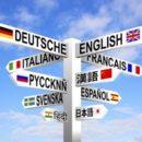 Pourquoi se former aux langues