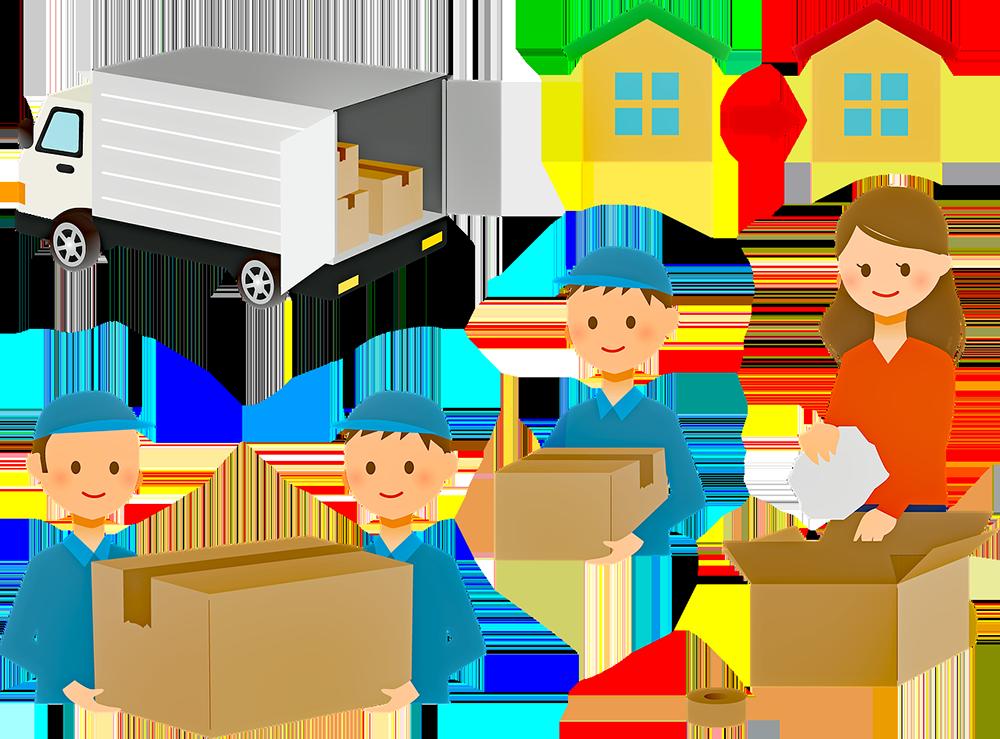 fournitures déménagement