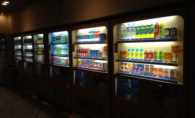 mettre à disposition des appareils de distribution automatique